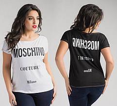 Женская футболка батал, вискоза - коттон, р-р универсальный 48-54 (белый)
