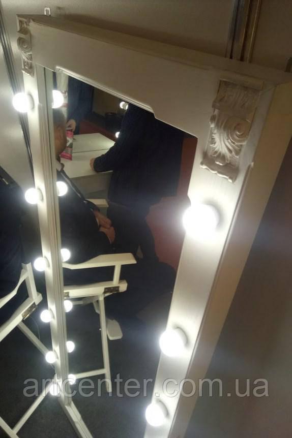 Дзеркало гримерное, дзеркало з лампочками, дзеркало в білій рамі