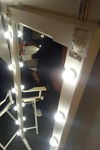 Зеркало гримерное, зеркало с лампочками, зеркало в белой раме