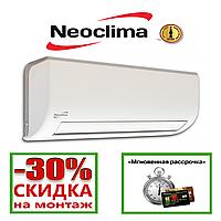 Кондиционер NEOCLIMA NS/NU-12AHQw Miura Wi-Fi (Неоклима Миура NS-12AHQw/NU-12AHQw), фото 1