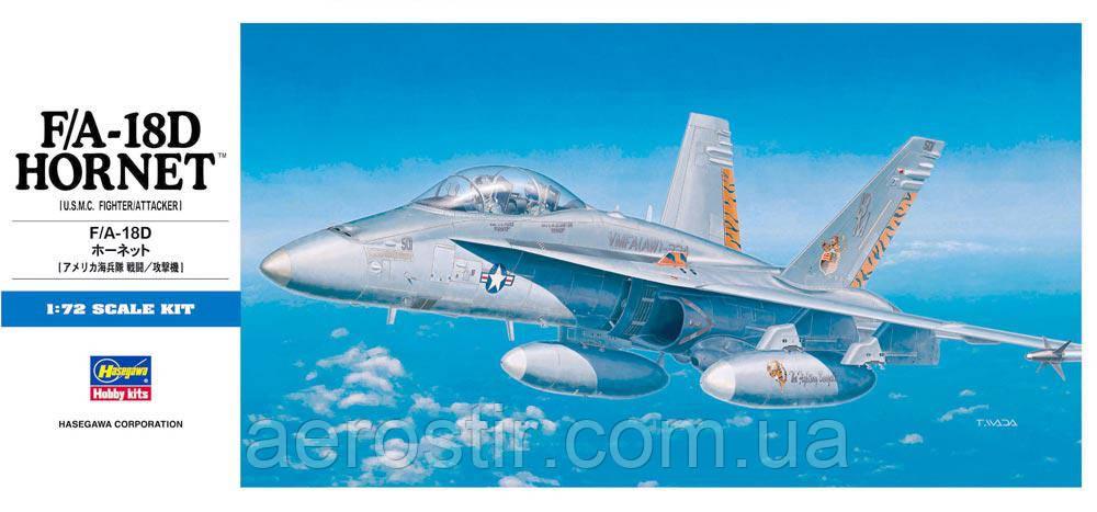 McDonnell Douglas F/A-18D Hornet 1/72 Hasegawa D9