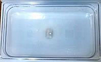 Гастроемкость GN1/1 поликарбонатная 530*325*100 мм (шт) EM2809