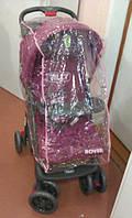 Дождевик на коляску дощовик универсальный К106