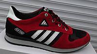 Мужские модные кроссовки Adidas ZX 750, (замша + сетка), фото 1