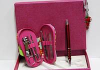 """Набор подарочный 11112 """"Ручка + брелок + маникюрный набор"""""""