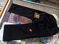 СПОРТИВНЫЕ брюки ДЕТСКИЕ вискоза
