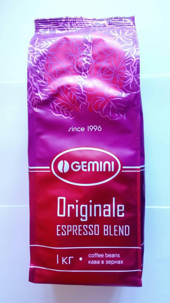 Кофе Gemini Originale Espresso Blend в зернах 1 кг