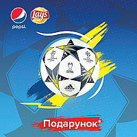Новый Футбольный мяч - Подарок в Акции* UCL Final Kyiv 2018 (реплика)*