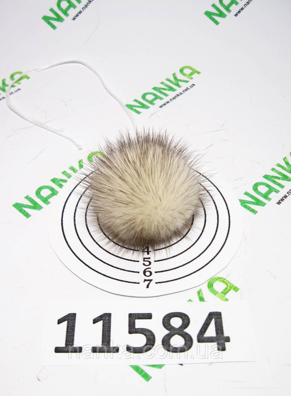 Меховой помпон Норка, Крем с К\К, 4 см, 11584