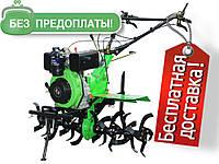 Мотоблок Кентавр МБ 2060Д-3 (6 л.с. дизельный, ручной стартер)