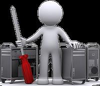 Ремонт компьютеров (компьютерная помощь) Херсон