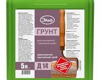 Грунт Д-14 ЭЛЬФ 5 литров