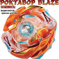 Бейблейд взрыв  с пусковым механизмом в ассортименте, Beyblade