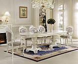 Стол обеденный  P66 Т(белый) 2000(+500+500)х1100х780, фото 2