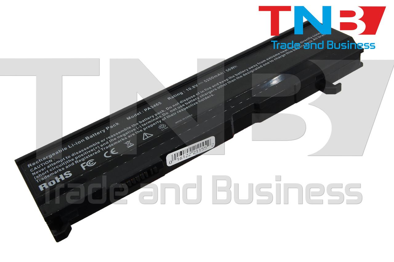 Батарея TOSHIBA PA3465U-1BAS 10.8V 5200mAh