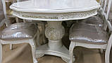 Стол обеденный  P66 Т(белый) 2000(+500+500)х1100х780, фото 4