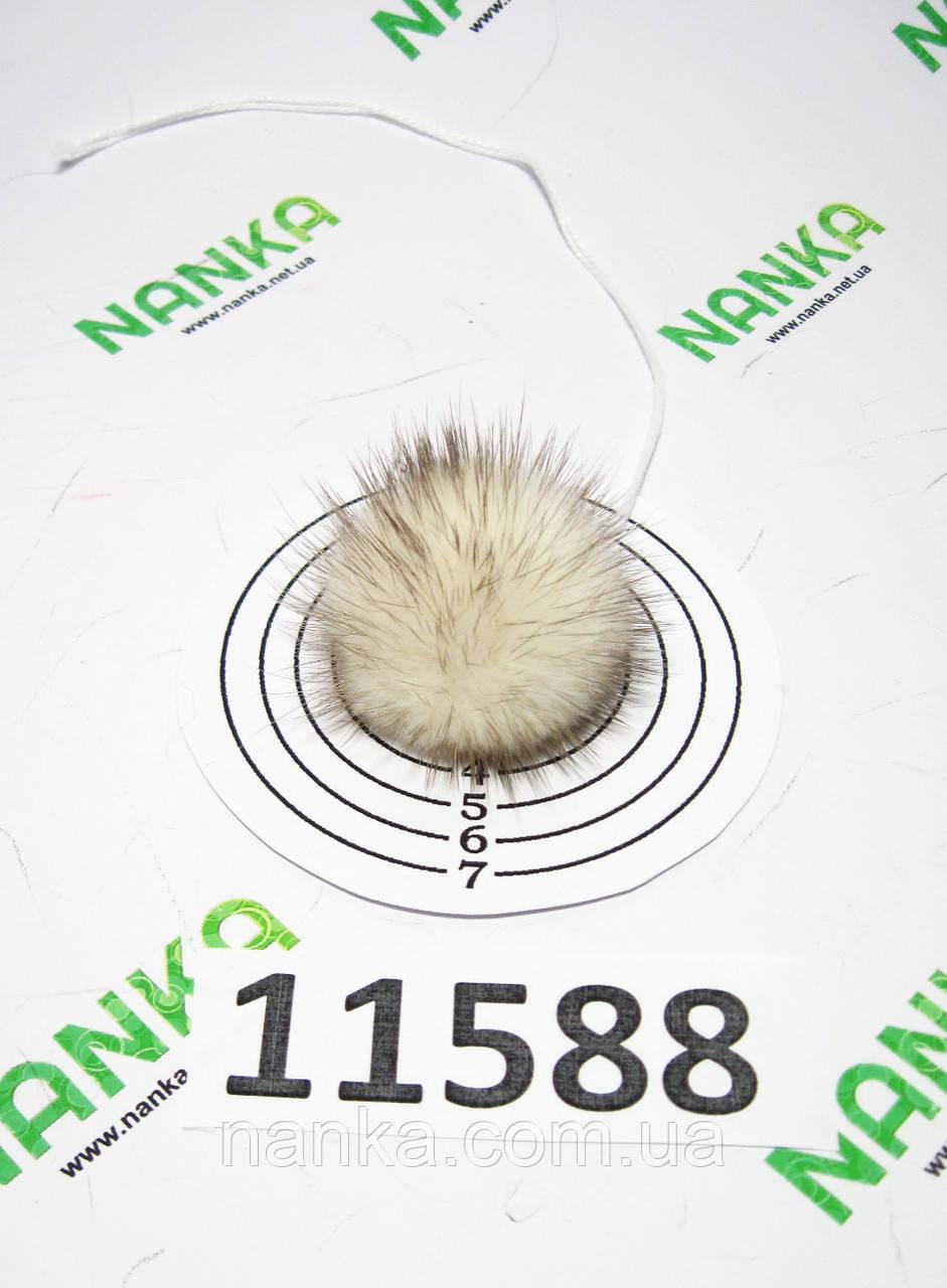 Меховой помпон Норка, Крем с К\К, 4 см, 11588