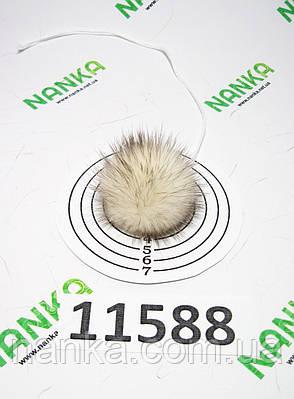 Меховой помпон Норка, Крем с К\К, 4 см, 11588, фото 2