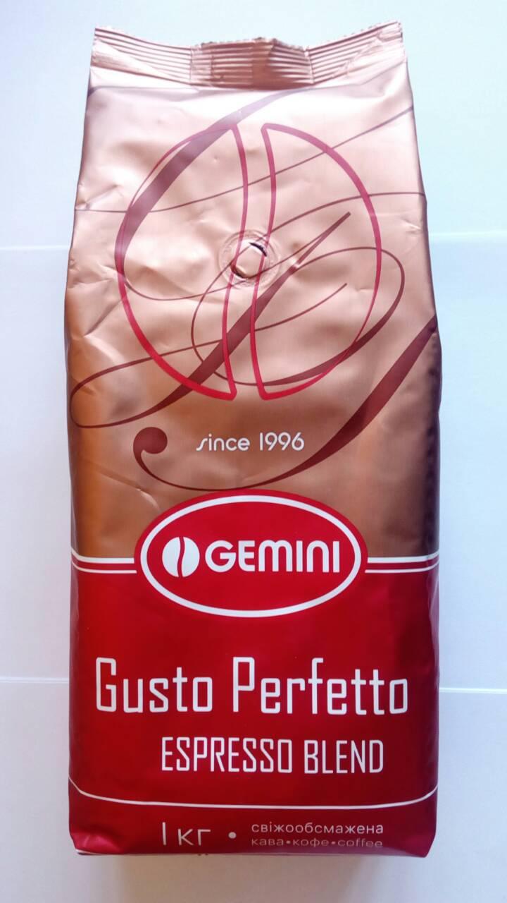 Кофе Gemini Gusto Perfetto Espresso Blend в зернах 1 кг