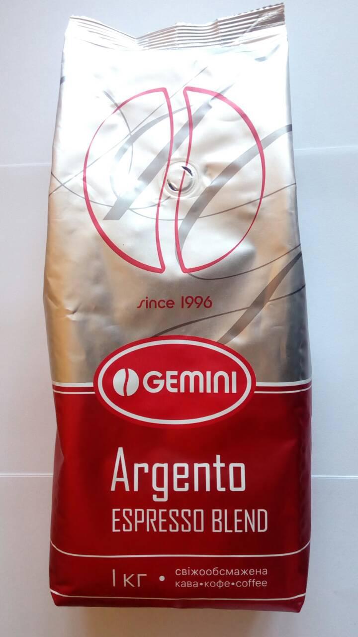 Кофе Gemini Argento Espresso Blend в зернах 1 кг