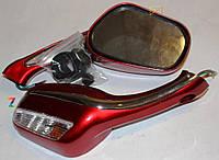 Зеркала капля красные с поворотами