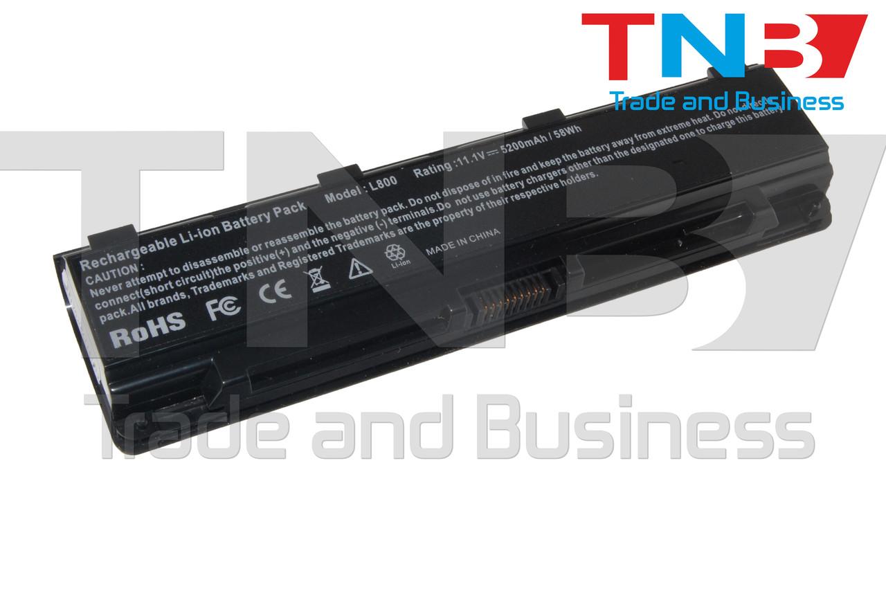 Батарея TOSHIBA C75-A C75-B C75D 11.1V 5200mAh
