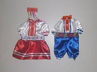 Одежда на шампанское в украинском стиле