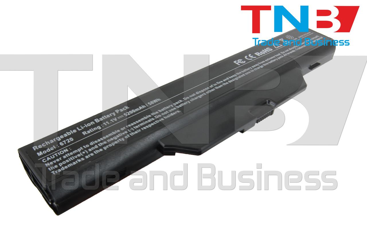 Батарея HP HSTNN-FB52 HSTNN-I39C 10.8V 5200mAh