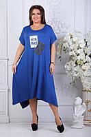 Платье углы , фото 1