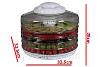 Сушка для овощей и фруктов Turbo 325W (Г)