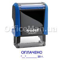 "Штамп ""ОПЛАЧЕНО + Дата"" Trodat 4911"