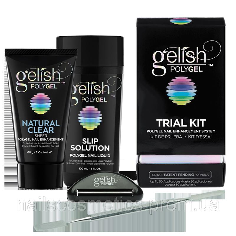 GELISH POLYGEL TRIAL KIT - пробный набор для моделирвания