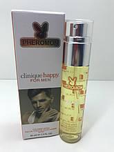 """Мини-парфюм мужской """"Clinique"""" Clinique heppy for men pheromon 45 мл(реплика)"""