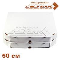 Коробки для пиццы 500х500х40 белая, фото 1