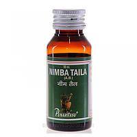 Нимба таил, Ним масло, кожные заболевания 50 мл