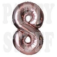 Фольгированный шар цифра 8 розовое золото, 80 см