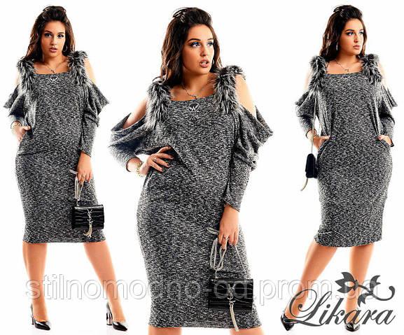 Стильное платье декорированное мехом ботал