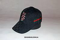 Бейсболка мужская GUCCI 03-0431 чёрная, фото 1