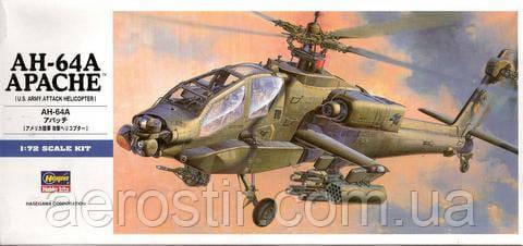 AH-64A Apache 1/72 Hasegawa 00436