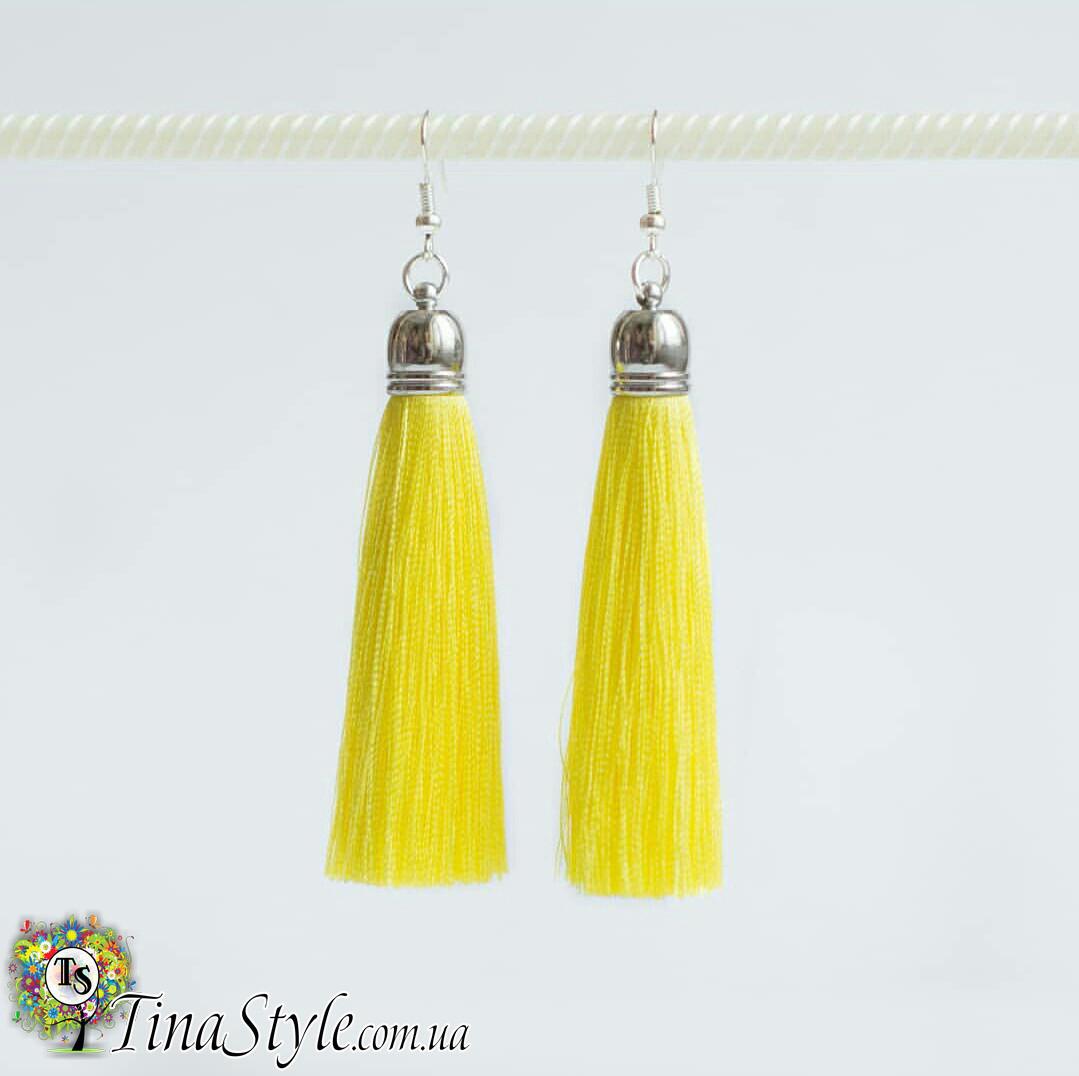 Серьги сережки Кисть кисточки желтые лимонные желтой цвет бежевые кремовые шампань длинные висячие Кисти нить