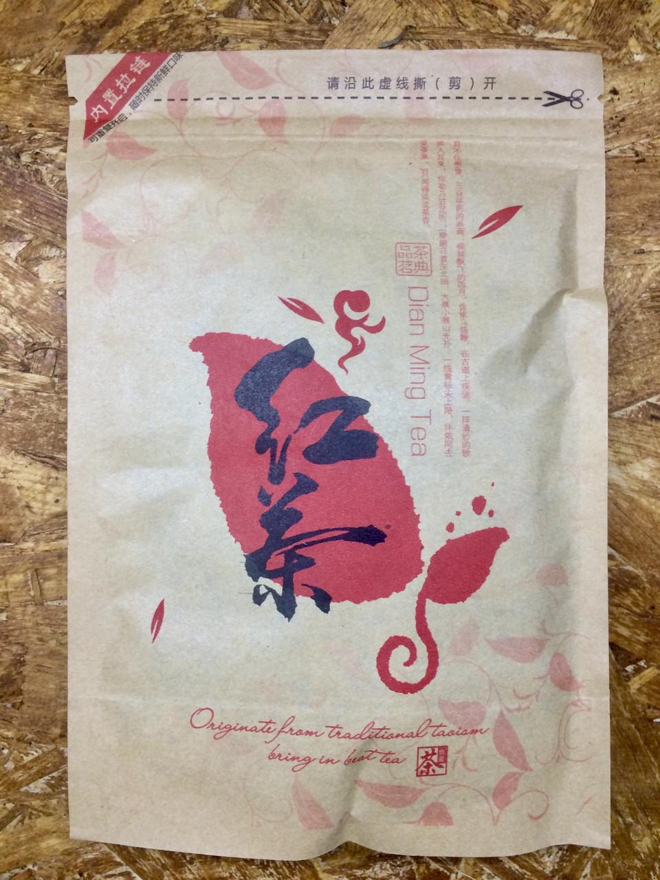 Чай Шу Пуэр класса Гунтин (Дворцовый), 50 г