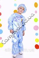 Карнавальный костюм Дождик