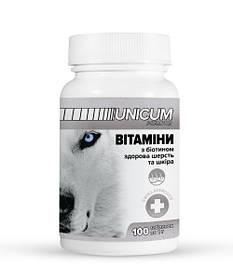 Витамины UNICUM premium для собак с биотином для здоровой шерсти и кожи