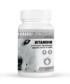 Витамины UNICUM premium для собак с кальцием и фосфором для зубов и костей