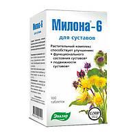 Милона-6 №100 при болезнях суставов
