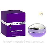 Женская парфюмированная вода Paco Rabanne Ultraviolet EDP 80 ml
