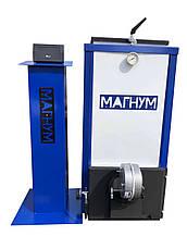 Стльной котел Холмова Магнум мощностью 15 квт, фото 2