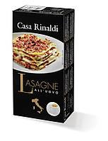 Лазанья з яйцом Casa Rinaldi 500г