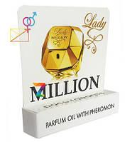 Paco Rabanne Lady Million - Mini Parfume 5ml
