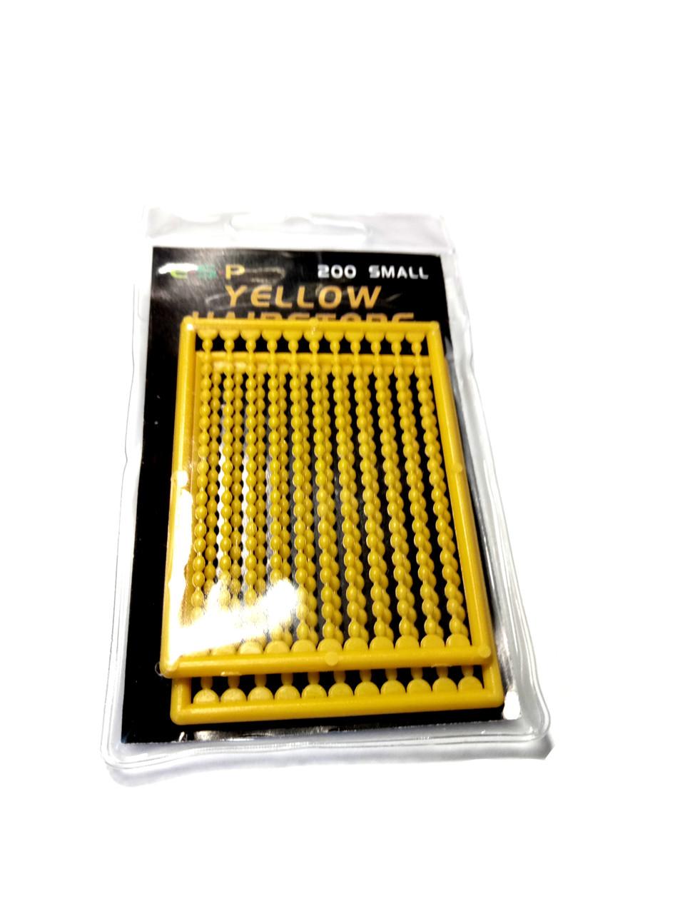 Стопора для бойлов Yellow 200 шт